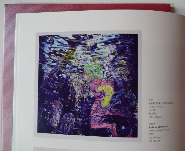 Image of page 78 of the catalog of International Biennial Print Exhibit: 2016 ROC