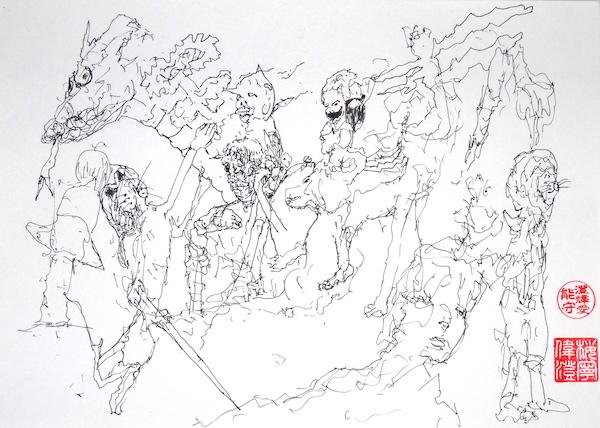 Odys S. Stylianos, Ink 0012, 21.0 x 29.7 cm